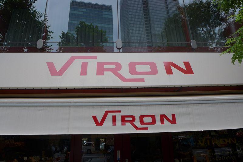 Viron logo