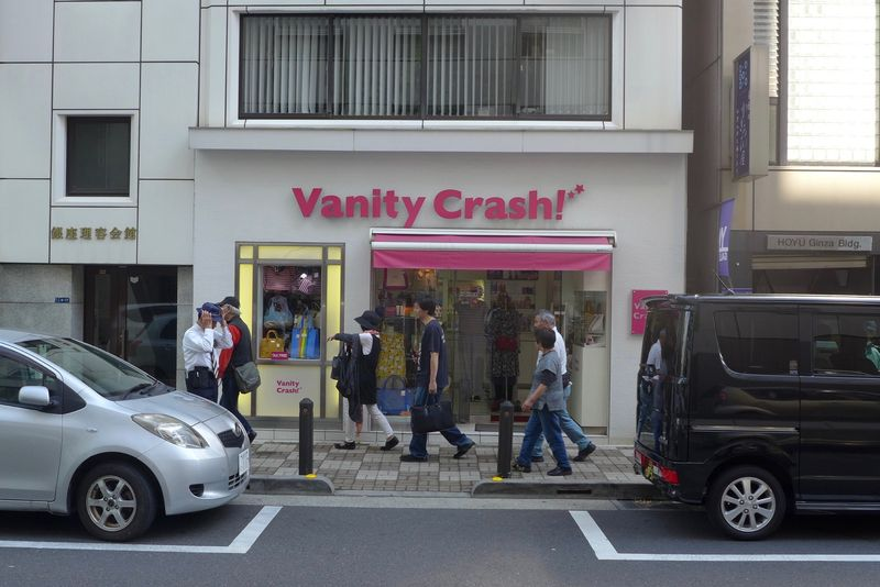 Vanity Crash