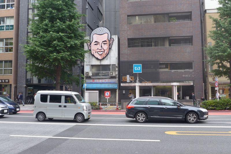 Chiyoda man face facade