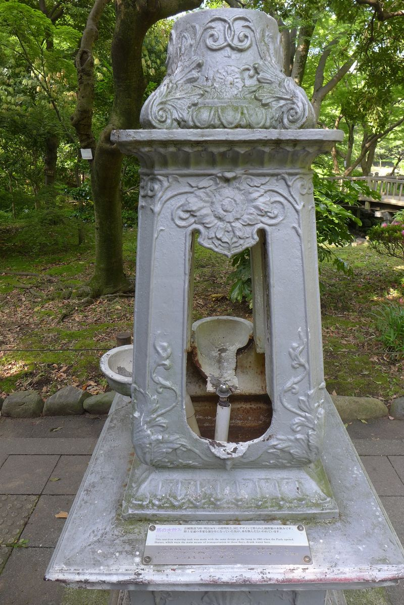 Horse water fountain at Hibiya Park