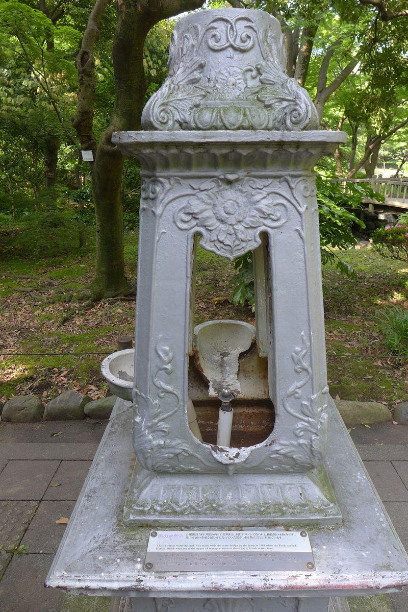 Horse water fountain at Hibiya Park