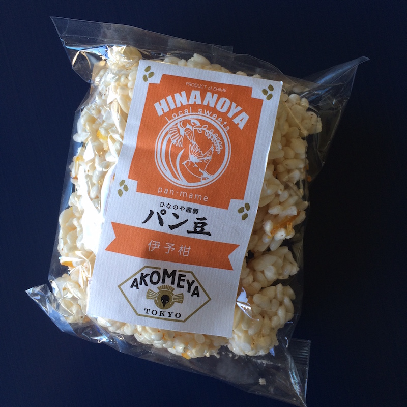 Hinanoya puffed rice with yuzu from Akomeya