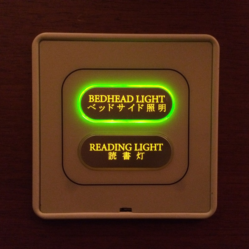 Bedhead light switch at Peninsula  Tokyo